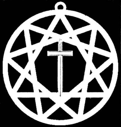 Звезда Инглии – символ Старой Веры - Держава Русь