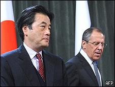 Главы МИД и Японии
