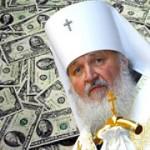 Деньги и получение прибыли лежат в основе всех реформ, в т.ч. и в РПЦ МП