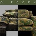 Россия уступает позиции на мировом рынке вооружений. Главные причины неудач – «утечка мозгов» и ставка на неудачников