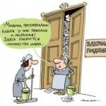 Какие законопроекты застряли в Госдуме