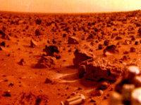 """Семиклассники из США нашли на Марсе """"люк"""""""