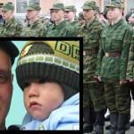 Странные убийства в армии