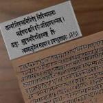 Краткое сравнение санскрита и русского языка