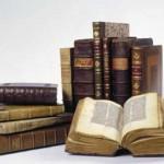 Подборка книг для Руса