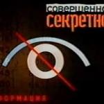 Госдума запретила критиковать борьбу с терроризмом, приравняв ее к гостайне