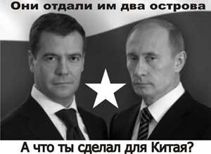 РОССИЯНСКАЯ ЗАБОТА О РУСАХ.