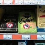 В московских супермаркетах появилась СВАСТИКА
