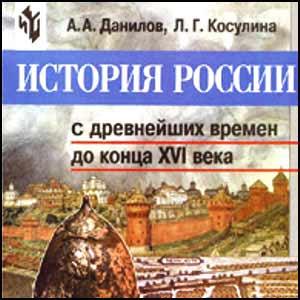 Как Русь превращают в Европу...