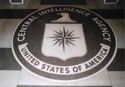 Список российских общественных организаций, которые финансируются ЦРУ
