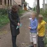 Пермские студенты «продают» детей ювенальному монстру по 430-350 рублей за ребёнка!