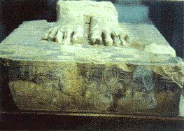 Древнеегипетский Имхотеп - библейский Иосиф?