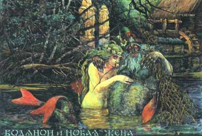 Древнеславянская Мифология