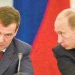 Западная система начинает поддерживать Медведева в России сегодня?..