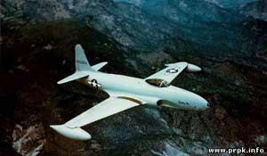 Инцидент на аэродроме Красная Речка, в 1950 году