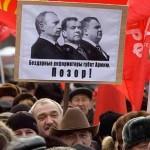 Путина, Медведа и Сердюкова Обвинили в Государственной Измене