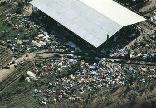 Бойня в Джонстауне: 32-я годовщина преступления спецназа ЦРУ