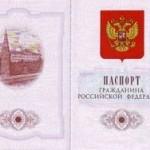 Процедура регистрации в России станет уведомительной