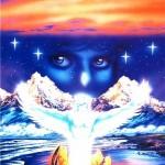 Диалог Земля — Космос (Книга), Шемшук В.А