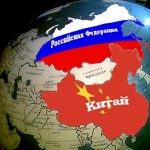 Китай берет Россию в аренду