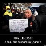Что такое политические репрессии?