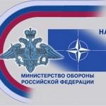 Войска НАТО начинают подготовку по созданию на территории РФ своих баз.
