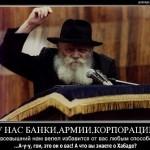 Обращение болгарина к русскому народу