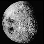 Обратная сторона Луны