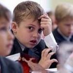 Российские жидомассоны сделают школу платной с 1 сентября 2011 года