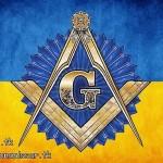 Масонская Украина