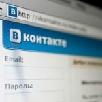 «Социальные» революции в России