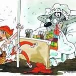 Недетская красная шапочка в учебниках для детей