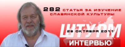 Сергей Стрижак на Штурм Радио в программе Мобилизация