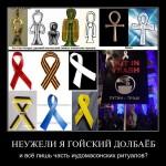 Нужна ли нам «Болотная ггРеволюция» в Москвабаде