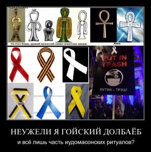 """Нужна ли нам """"Болотная ггРеволюция"""" в Москвабаде"""