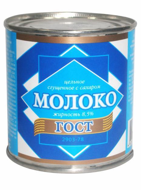 В России меняют ГОСТ-ы продуктов питания