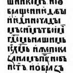 Возродим исконно русскую речь: Словарь старых слов