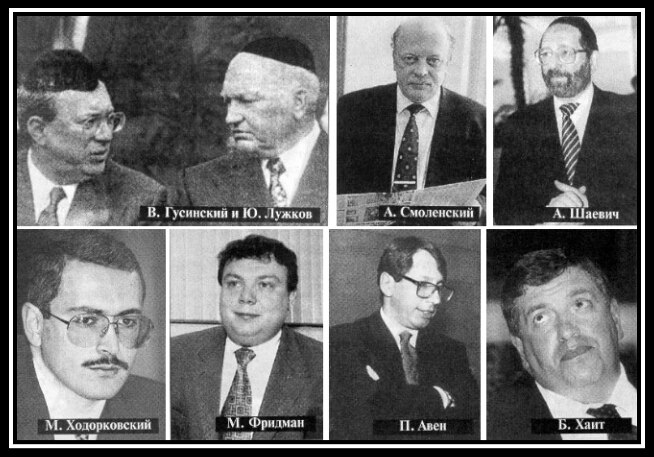"""Россия под властью масонов. Что такое ложа """"Бней-Брит""""?"""