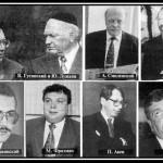 Россия под властью масонов. Что такое ложа «Бней-Брит»?