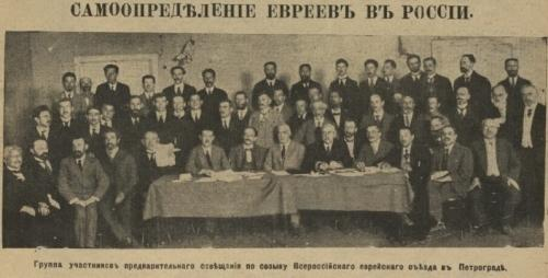 Как евреи подчинили себе Петербург?
