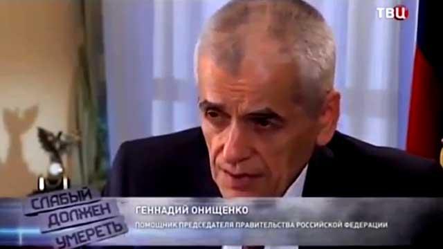 G_Onischenko_privivki