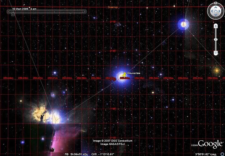 GoogleEarth_Image-Orion-poyas-anilam-alnitak-mintaka