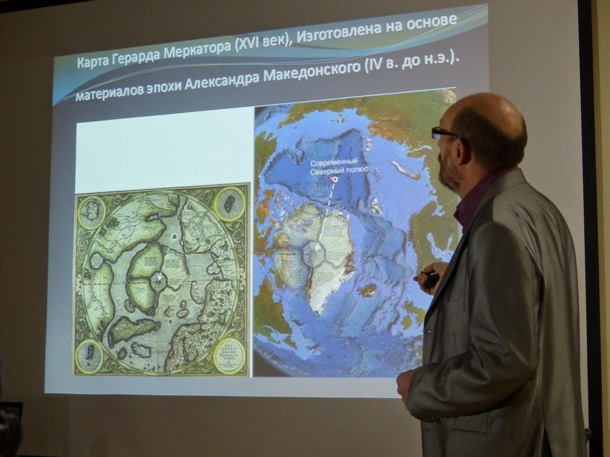 artefakty-predkov-giperboreya-drevnie-civilizacii