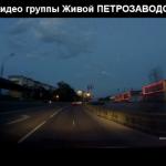 НЛО в Петрозаводске (06.06.2014)