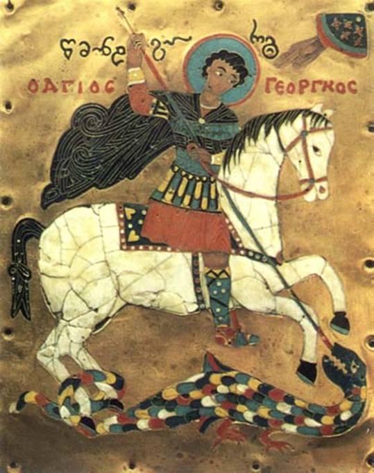 Эмалевая миниатюра Св.Георгия 15 века из Национального Грузинского Музея искусств (см. правый верхний угол)