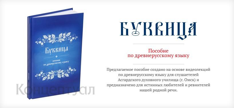 book03_818_378