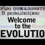 Добро пожаловать в мир социалномики.