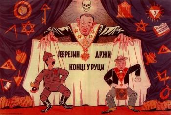 Масоны в Советском Союзе. Сергей Салль